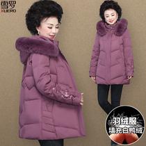 中年妈妈冬装羽绒服中长款40岁50中老年女装奶奶洋气大码毛领外套