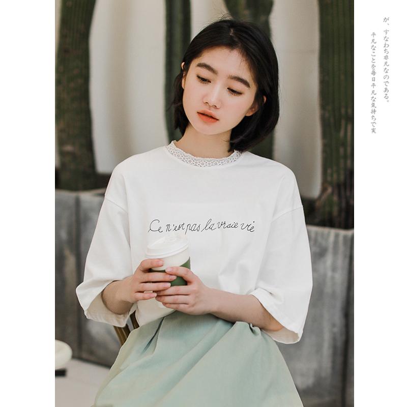 券后39.00元设计感短袖女夏2019新款网红t恤