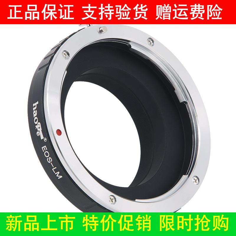 品牌正品 佳能EF镜头 EOS-LM 转Leica徕卡M相机 天工自动 转接环