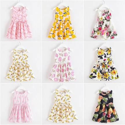 女童裙子夏2019新款儿童夏季公主裙