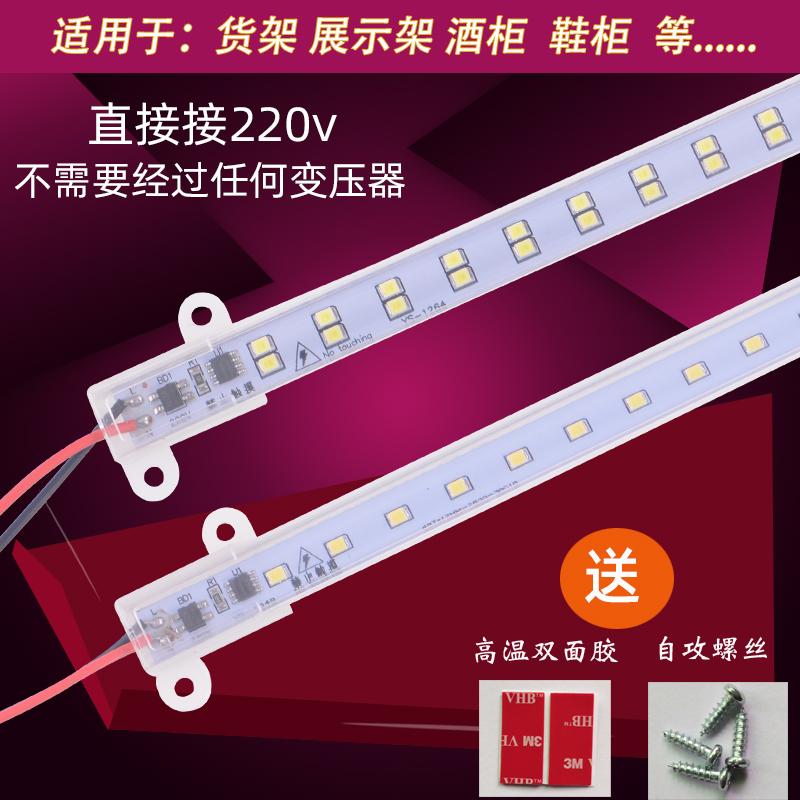 220 V駆動フリーランプバーLEDライトは、バーテンダー売り場のショーケース棚棚棚棚、キッチン照明の下駄箱の光源を持っています。