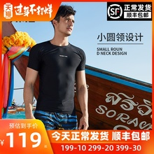 Swimming suit men's top swimming pants 5-point diving suit jellyfish suit snorkeling short sleeve sun proof surfing suit quick drying and warm keeping
