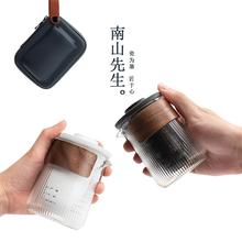 簡約 旅行功夫茶具套裝 南山先生快客杯防燙陶瓷一壺三杯玻璃便攜式