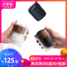 Mr. Nanshan's Express Cup, Anti-scalding Ceramics, One Pot, Three Glass Portable Travel Kung Fu Tea Set