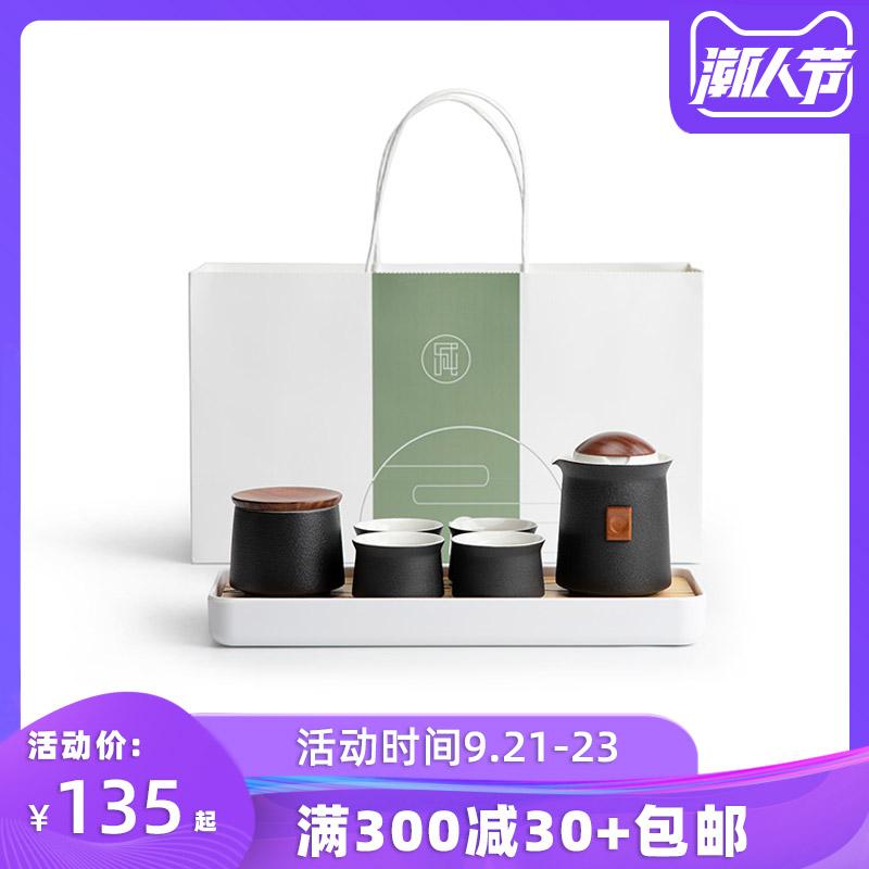 南山先生 灯塔快客杯便携旅行茶具陶瓷功夫茶具小套装随身泡茶壶