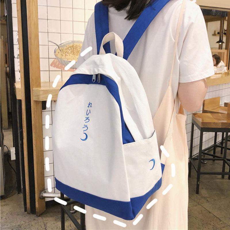 热销6件限时抢购女韩版初高中大学生校园森系双肩包