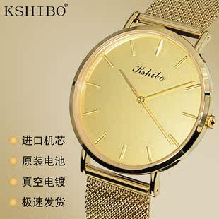 金色手表男表时尚 简约潮流大表盘女士超薄防水钢带男士 欧版 石英表