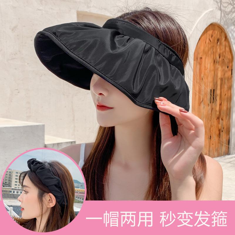 夏季贝壳帽空顶帽大帽檐太阳帽子