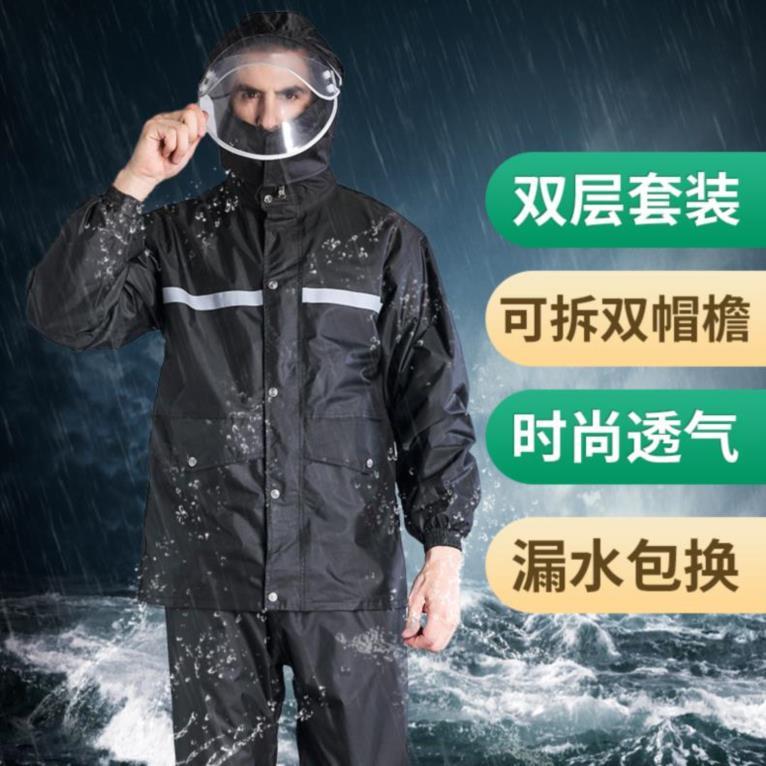 全身男套装女雨衣雨裤套装男士骑行外卖加厚徒步旅游时尚分体加大67.20元包邮