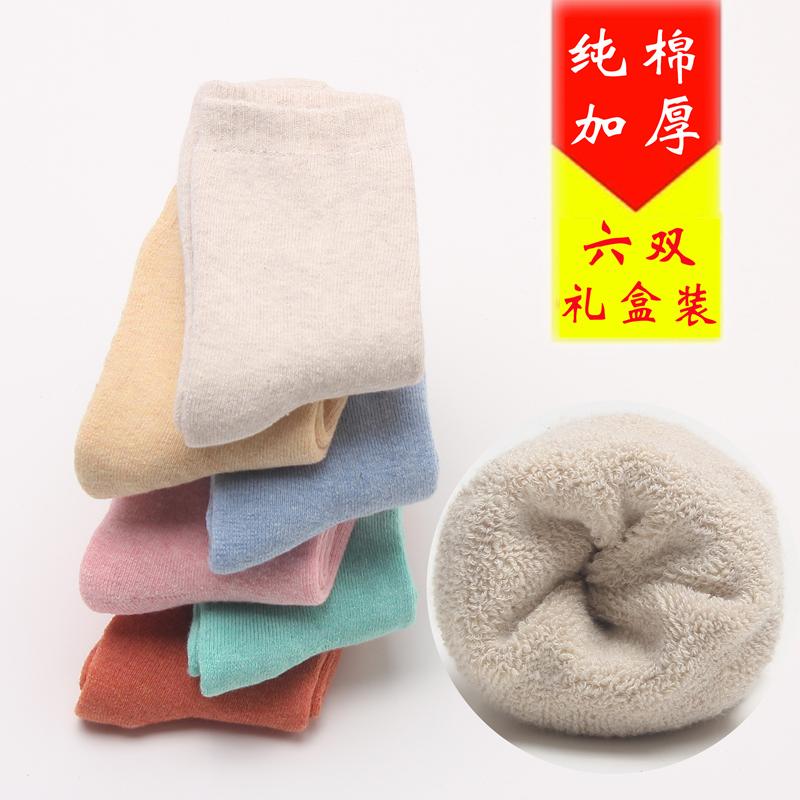 希哲浚袜子女冬天季加厚纯棉中筒袜韩版学院风加绒保暖月子毛巾袜