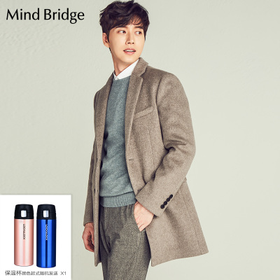 mindbridge官方旗舰店