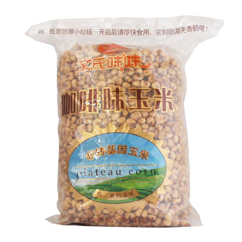文氏味味咖啡玉米散装零食批发 2.5kg休闲小吃零食膨化食品