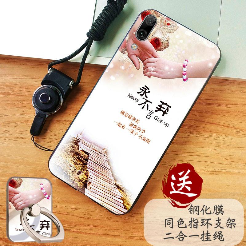 华为畅享9 dub-al10 / al20手机壳热销34件限时抢购