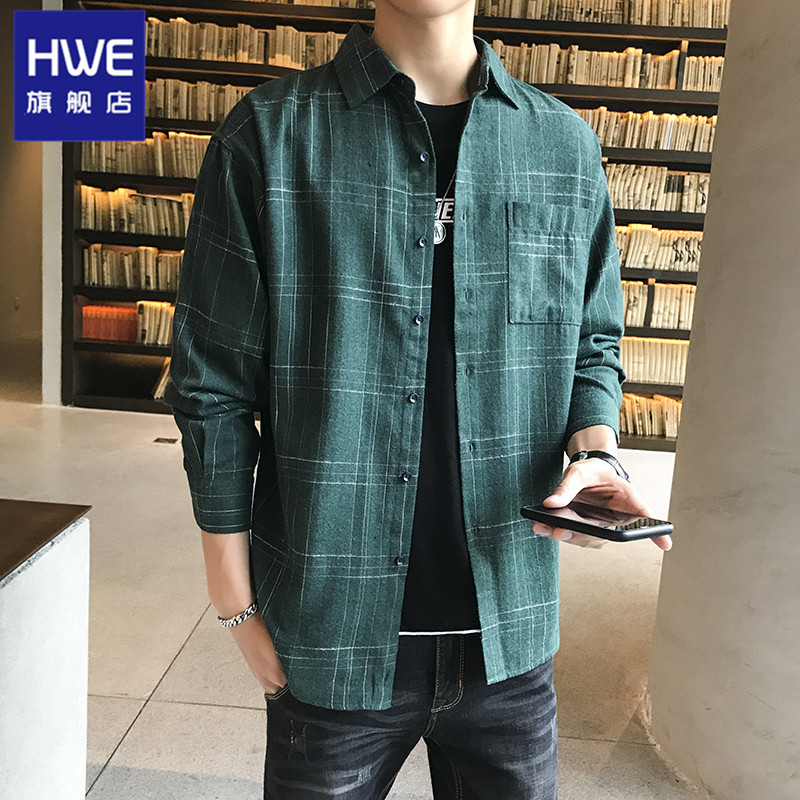 HWE春季新款青年长袖衬衫休闲宽松商务时尚男士衬衣个性线条2020