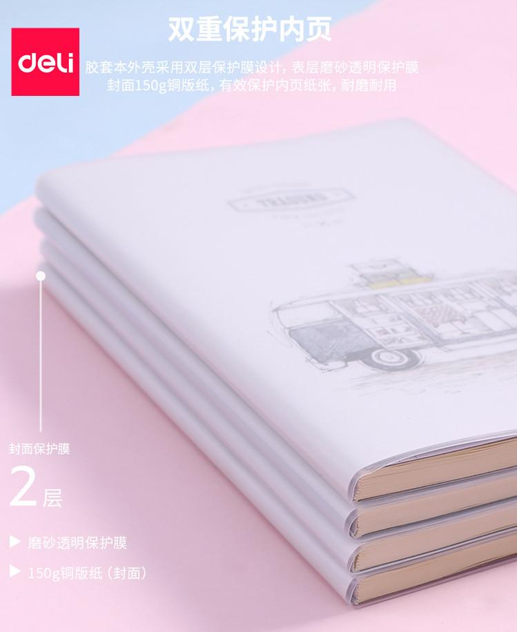 得力笔记本子A5胶套本韩国小清新大学生简约记事日记本批发大学生考研32K笔记本加