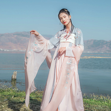 Hanshang Hualian Traditional Chinese Women's Clothes with Moon Marks, High waist, chest-length skirt, Flower Embroidery, Spring and Summer Wear, Daily Comfortable Style