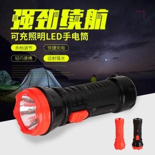 大容量充电LED强光手电筒 远射手握照明快充户外应急便携手电筒价格