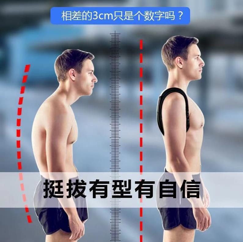 (用15.4元券)防弯腰韩国脖子前倾儿童矫正器