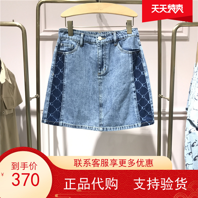 XG雪歌XH203015A127包臀牛仔裙女士2021夏季新款拼接国内代购-698