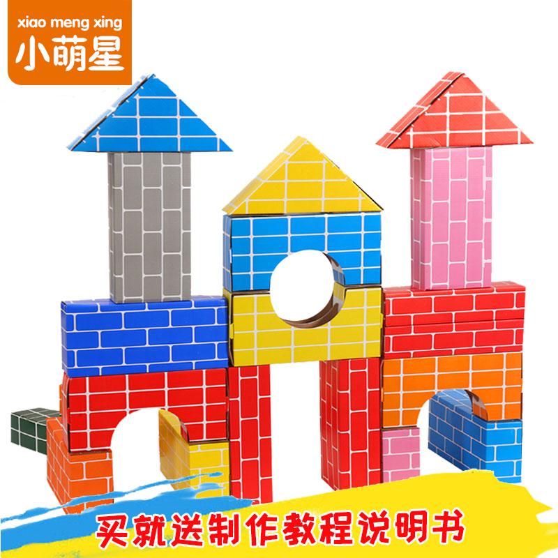 Игрушечные блоки для строительства Артикул 556427444902