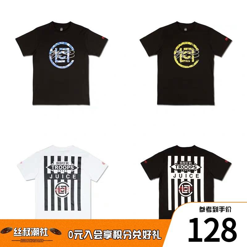 丝叔潮社SSUR PLUS联名CLOT陈冠希3M反光青花瓷口香糖短袖T恤潮牌