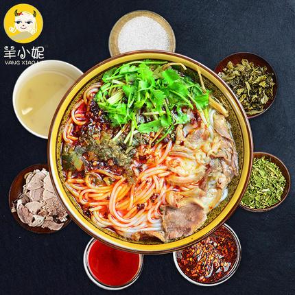 【羊小妮旗舰店】羊小妮 贵州特产六盘水城羊肉粉 270g