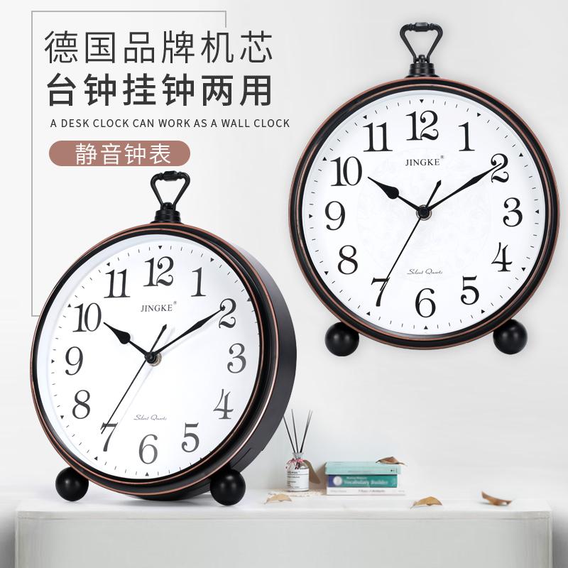 欧式台钟客厅静音挂钟卧室钟表简约创意床头学生时钟家用复古座钟 Изображение 1