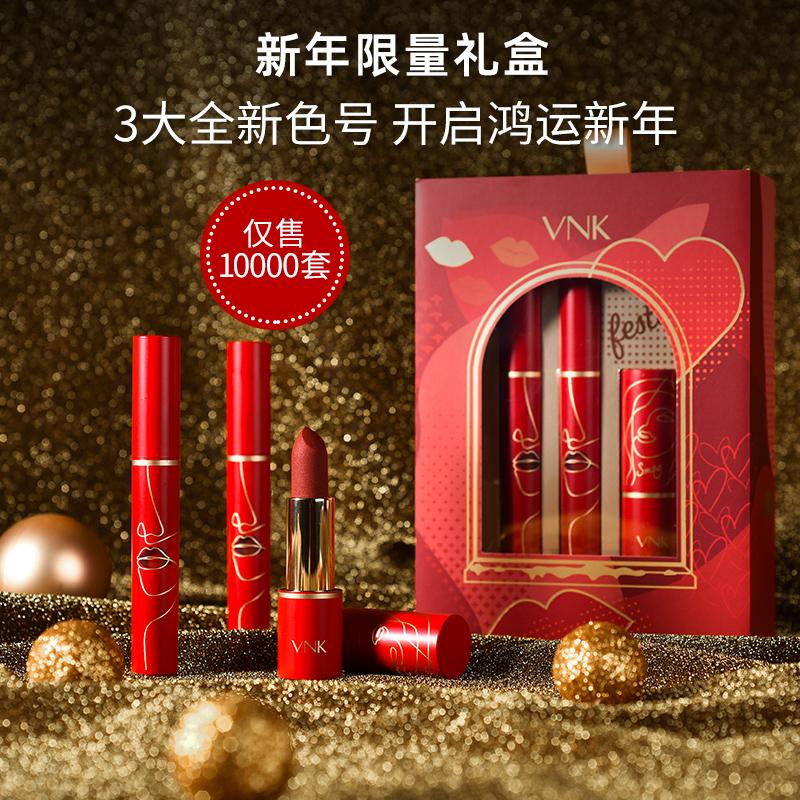 VNK圣诞新年唇妆礼盒哑光口红持久哑光丝绒唇釉不易脱色唇彩唇蜜