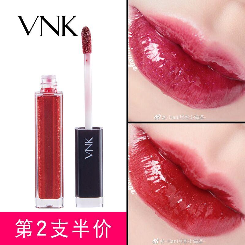 第2支半价 vnk唇蜜 不容易脱色 持久保湿唇彩唇釉染唇液滋润
