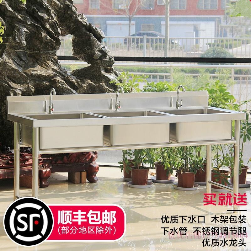 水槽带支架双槽水盆菜盆碗池商用洗主材家装绣不钢台盆水池池洗菜