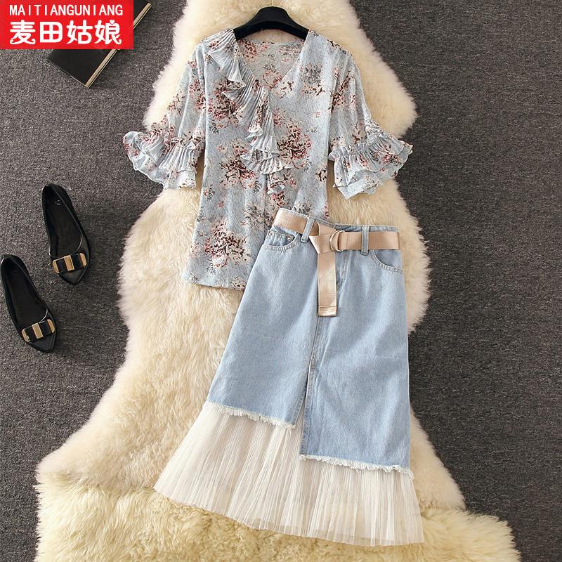 牛仔连衣裙2019新款夏韩版雪纺上衣女网纱半身裙法国小众两件套潮