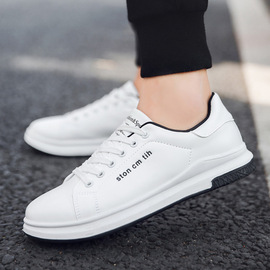 Casual Men's Shoes and Sports Shoes小白鞋学生运动休闲图片