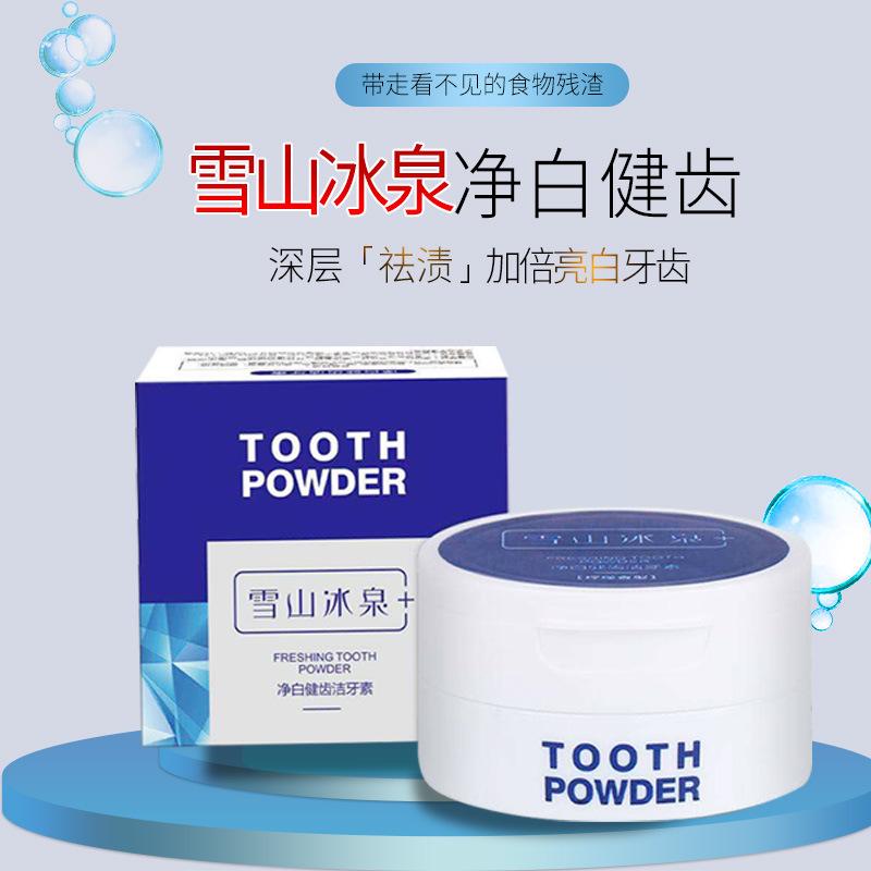 Мусс для чистки зубов Артикул 641934152283