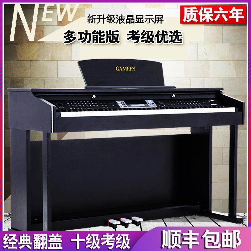 高鸣多功能电钢琴88键重锤儿童成人考级家用初学者数码电子钢琴
