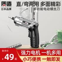 雷銘電動螺絲刃充電式電起子小型手電鉆迷你螺絲批螺絲刃工具套裝