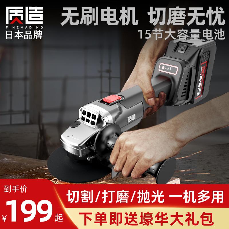 日本质造充电锂电池多功能角磨机