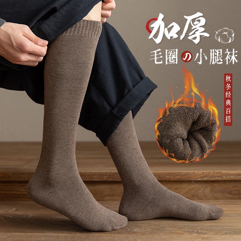 男长袜中筒纯棉秋冬季黑色长筒袜子