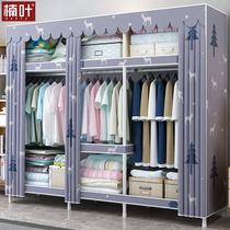 布衣柜钢管加粗加固加厚组装双人简易家用卧室收纳衣柜出租房衣橱