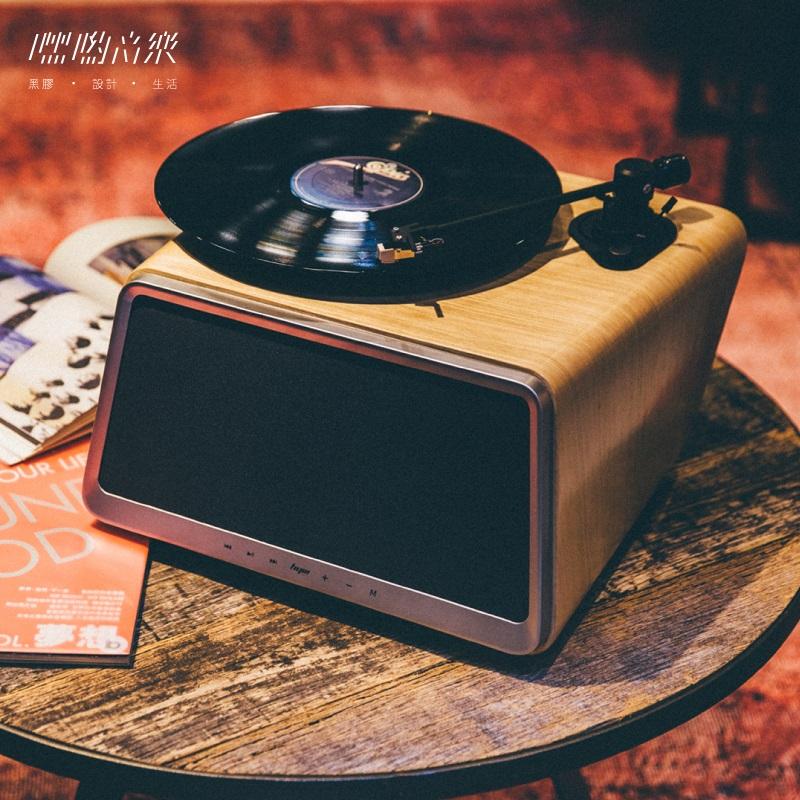 嘿哟音乐hym-seed黑胶唱片机wifi蓝牙音响黑胶LP电唱机留声机