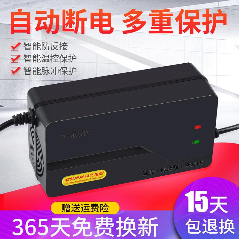 电动车电瓶充电器36V48V60V72V64V20AH30A适用于雅迪电动车充电器