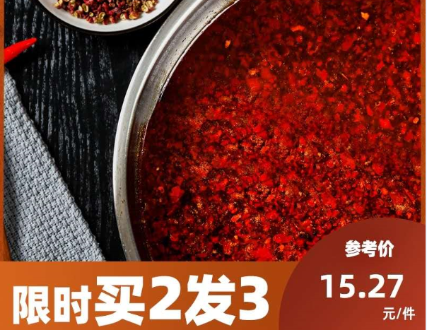 2 bags of hot pot seasoning of the same type of hot pot seasoning of hot pot 200gx2