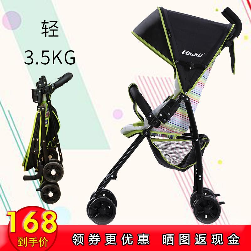 吉宝宝婴儿车轻便折叠超轻小便携式儿童伞车夏天简易坐式婴儿推车