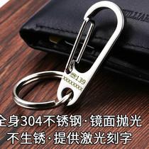 不锈钢钥匙扣男士汽车钥匙扣挂件链圈环简约锁匙扣女款304纯手工
