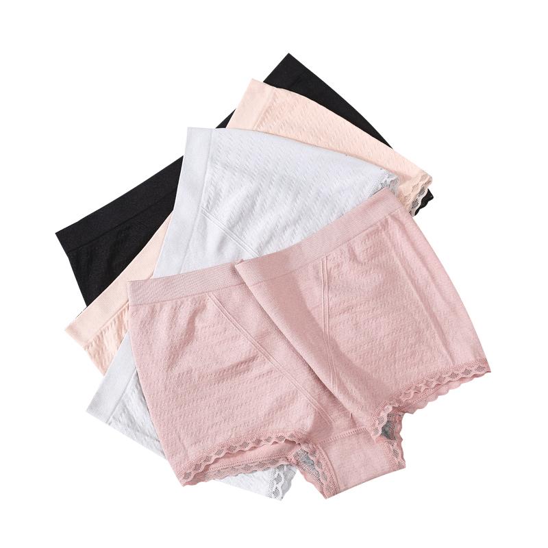 4条装 日系无缝收腹提臀内裤女 中腰少女性感蕾丝边大码平角底裤
