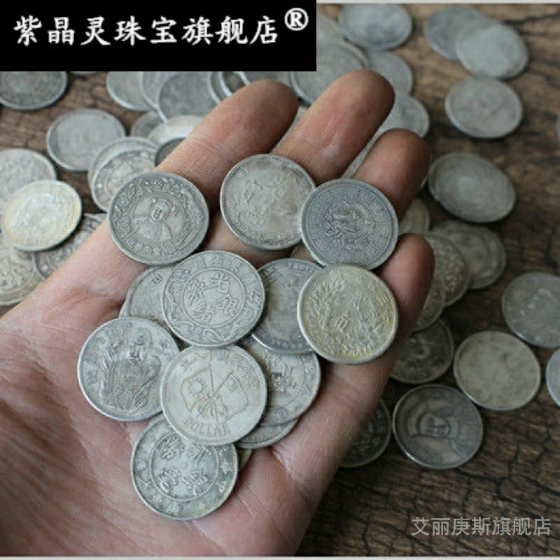 Монеты Республики Китай Артикул 617036360702