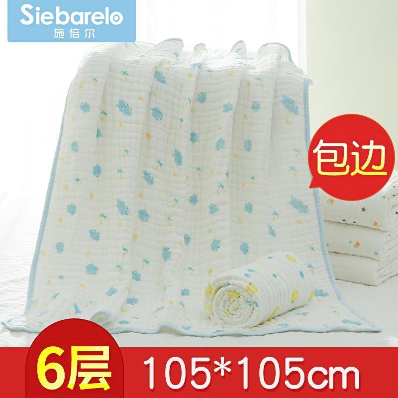 全面纯棉时代官方宝宝沐浴巾双面柔软方巾包被婴儿洗澡浴巾旗舰