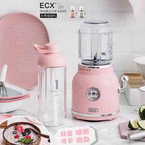 ECX复古多功能鲜榨家用便携式果汁机榨汁机随行杯