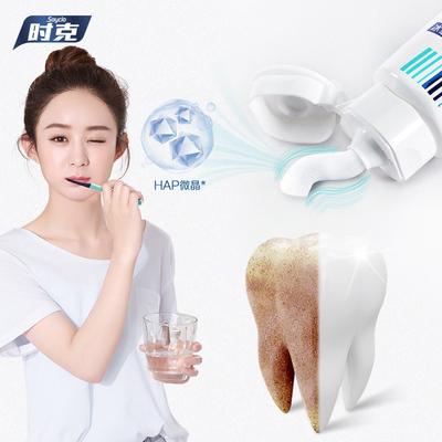 时克亮白牙膏是真的吗