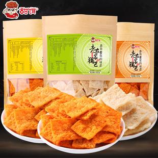 甜饵锅巴手工锅巴130g*3麻辣味老襄阳特产膨化零食品休闲小吃批发