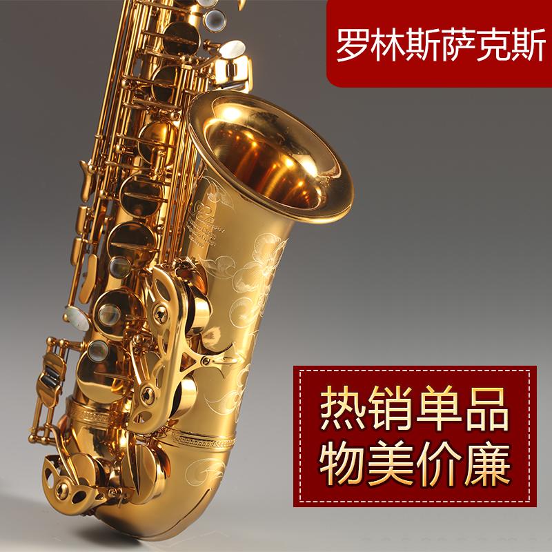 Саксофоны Артикул 556593740835